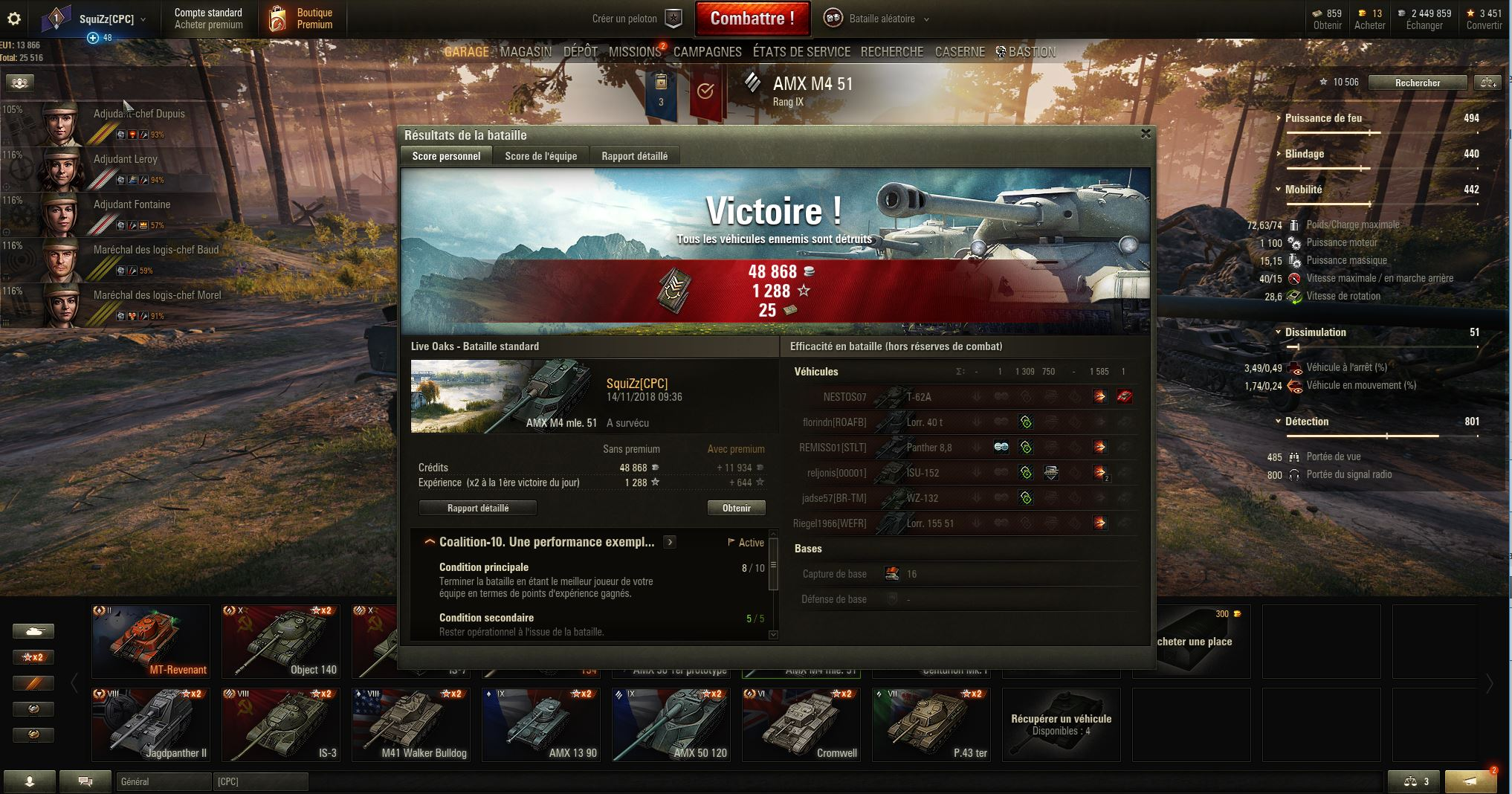 WOT Panther 2 Matchmaking polyamory datant d'un couple