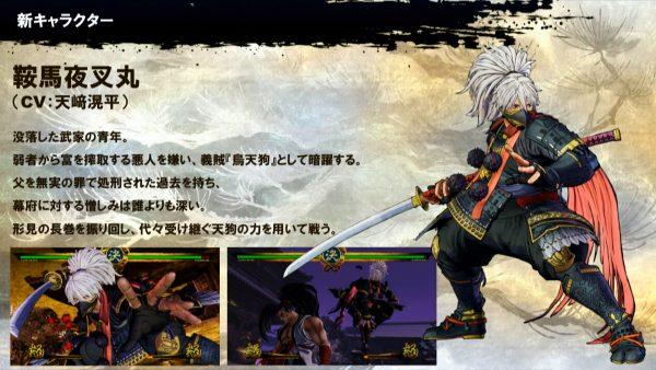 Samurai Shodown Presentation 04 04 19 008 600x338